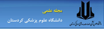 نوبت دهی علوم پزشکی کردستان Study of the current parasitic contamination of the edible vegetables in Isfahan in order to identify preventive measures - Scie